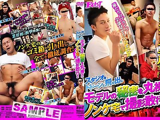 asian fabulous asian homo twinks jav